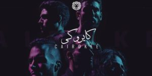 Cairokee - New York @ Poisson Rouge  158 Bleecker St  New York, NY 10012  United States |  |  |