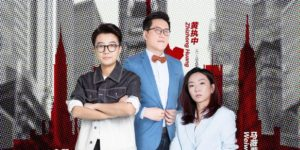 ($8 discount is available) T1 ticket | Qiu Chen, Ma Weiwei and Huang Zhizhong, the first three overseas singular kings overseas talk show! By 白麓.New York @ Symphony Sharp Theater 2537 Broadway at 95th St. New York, NY 10025 United States | | |