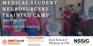 Medical Student Neurosurgery Training Camp 2019 by AANS Medical Student Chapter Collaboration @ Weill Cornell Medicine / Keck Medicine of USC New York, NY / Los Angeles, CA, 10021 United States | | |